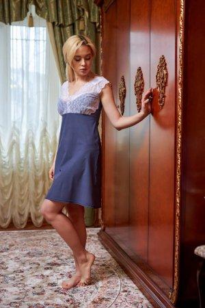Сорочка ночная синяя в белый горох
